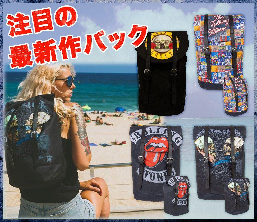 英国発ロック・バッグ・ブランド『ROCK SAX』日本初上陸! 「ロックなアウトドアへ~ ROCK SAX でフェスへ行こう」